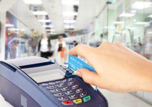 עסקת אשראי